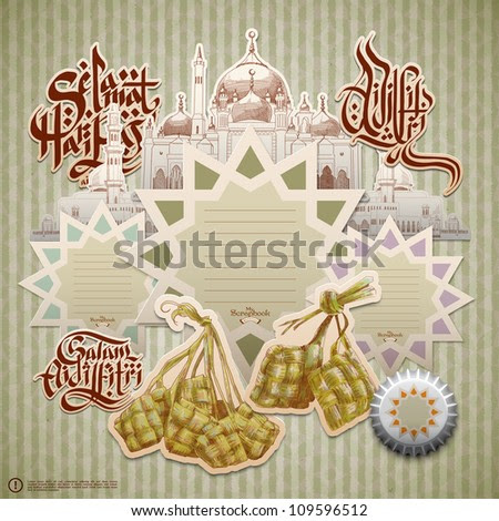 Retro Scrapbook Element for Muslim Ramadan Translation of Malay Text: Greetings of Eid ul-Fitr, The Muslim Festival that Marks The End of Ramadan - stock photo