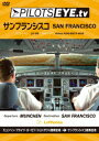 【送料無料】PILOTS EYE.tv SAN FRANCISCO