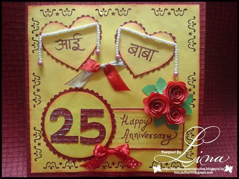 Lina's Handmade Cards: Wedding Anniversry Card for Parents