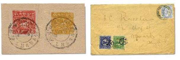 从西藏寄到美国纽泽西的信封与西藏邮票。