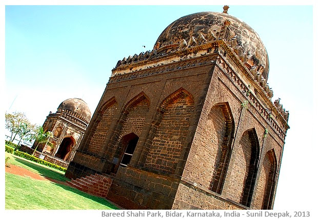 Barid Shahi park and tombs, Bidar, Karnataka, India - images by Sunil Deepak