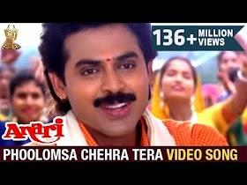Phoolomsa Chehra Tera Video Song   Anari Songs   Venkatesh   Karishma Kapoor   K Muralimohana Rao