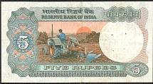 IndP.80l5RupeesND1985Er.jpg