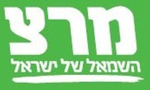 Meretz_Logo