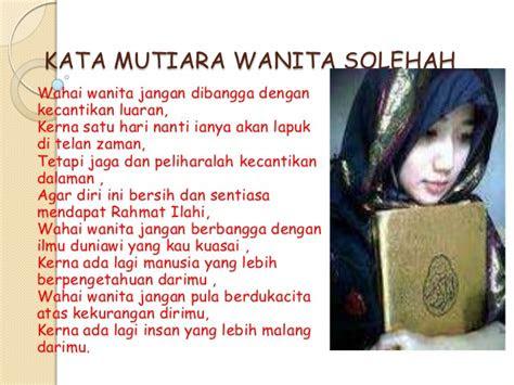 kata kata mutiara islam wanita soleha khazanah islam