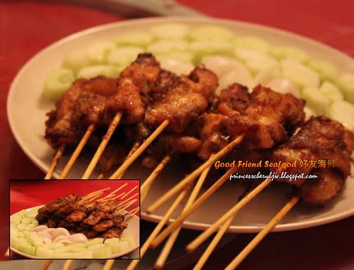 Good Friend Seafood Chicken Satay