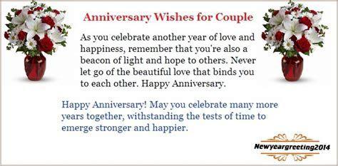 Happy Anniversary Quotes Couple. QuotesGram