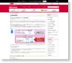 報道発表資料 : 「docomo Wi-Fi月額300円プラン」の提供を開始 | NTTドコモ