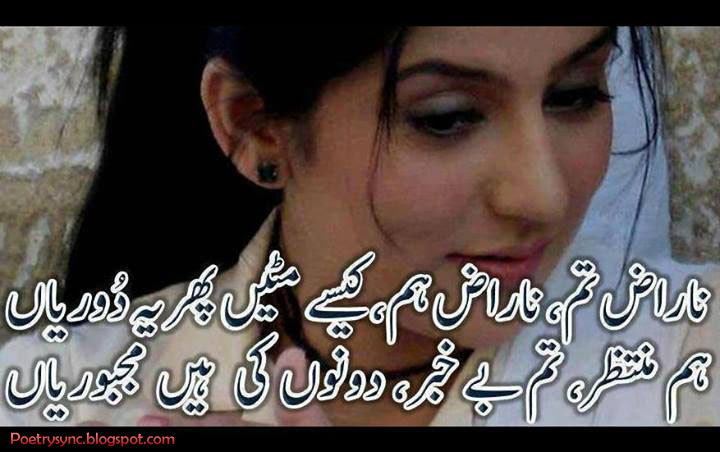 SAD QUOTES ABOUT LIFE AND PAIN OF LOVE IN URDU image