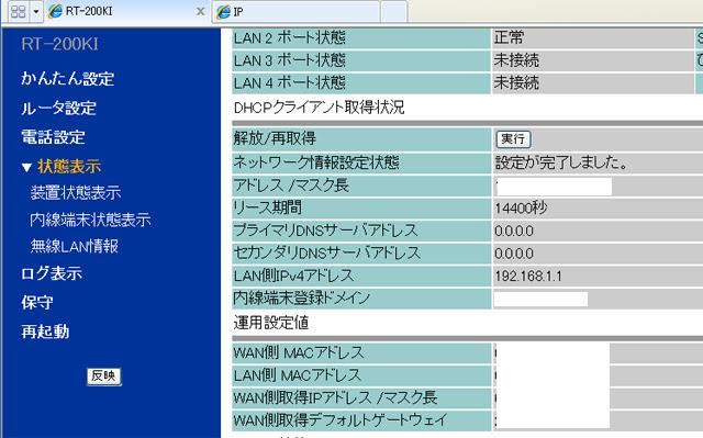 wn ac1600dgr ファームウェア