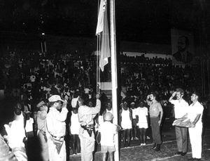 Independencia_IcarBandeira1975