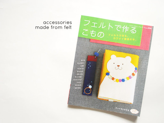 accessories made from felt