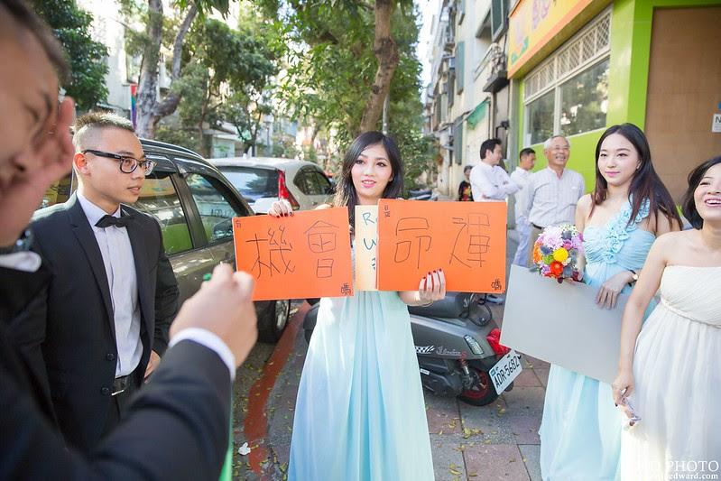 喆豫&爰均-0033