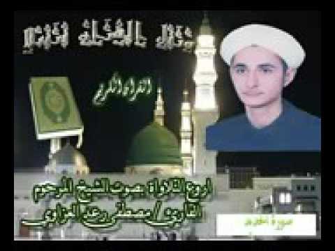 تحميل القران الكريم كاملا بصوت ناصر القطامي mp3
