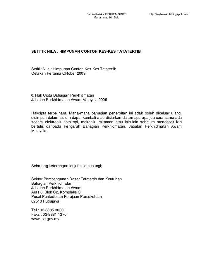 contoh surat rasmi rayuan pertukaran universiti contoh two