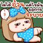 http://line.me/S/sticker/11991
