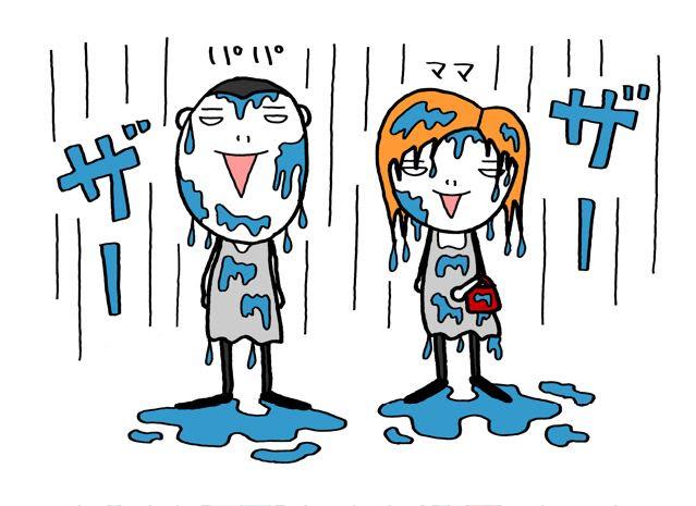 ゲリラ豪雨とは スカイツリーから見るゲリラ豪雨がすごいと話題に