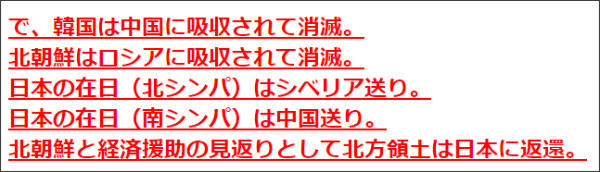 http://tokumei10.blogspot.com/2015/12/blog-post_3.html
