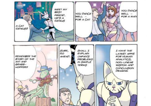 I am a Digital Cat: A Japanese Future. (2011)