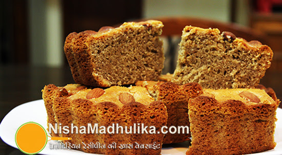 Eggless Almond Cake Recipe
