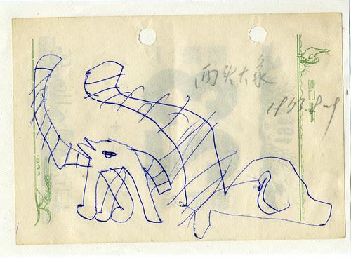 Childhood Drawing - Elephants