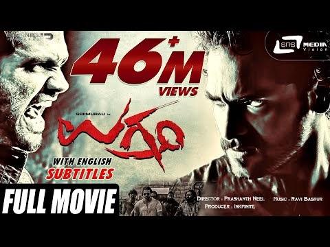 Ugramm (2014) | cast & crew | Kannada Movie