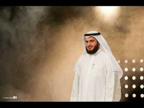 surah al imran recitation  sheikh mishary rashed alafasy