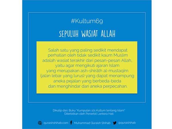 Quote Tentang Pendidikan Islam