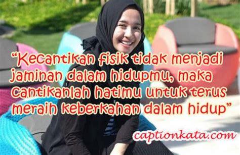 kata kata mutiara islam tentang wanita kata bijak