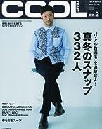 COOL TRANS(クール トランス)2013年 02月号
