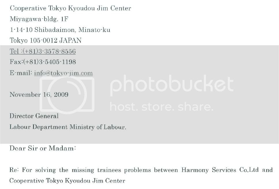 Ministry of Labor MYanmar