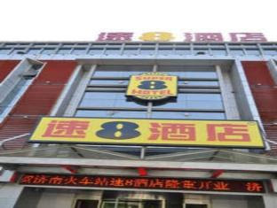 Review Super 8 Hotel Jinan Railway Station