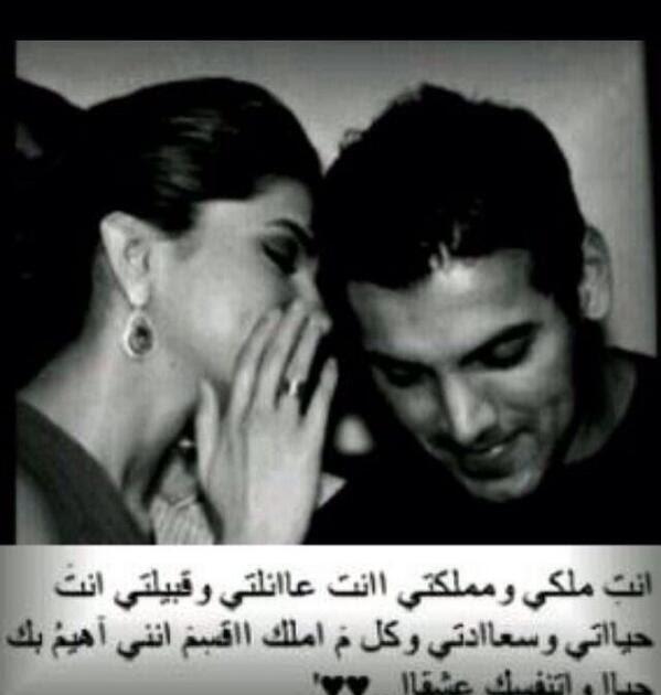 حياتي حبيبي احبك للابد عمري انت روحي والكبد Makusia Images