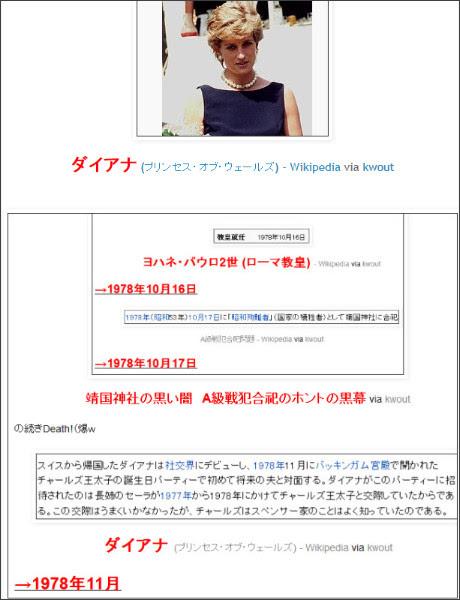 http://tokumei10.blogspot.com/2013/12/prelude.html