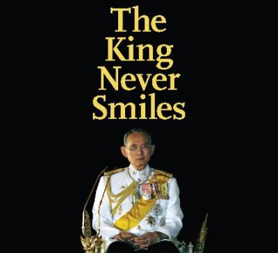 The King Never Smiles