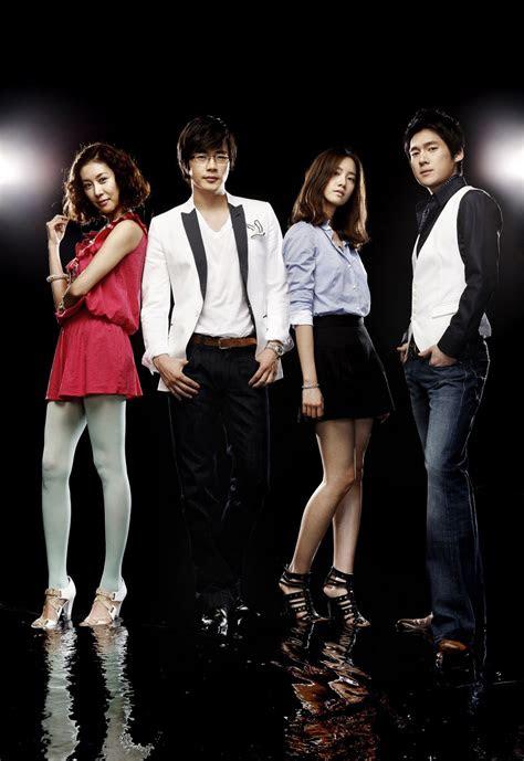 mashababko wallpaper drama korea  days
