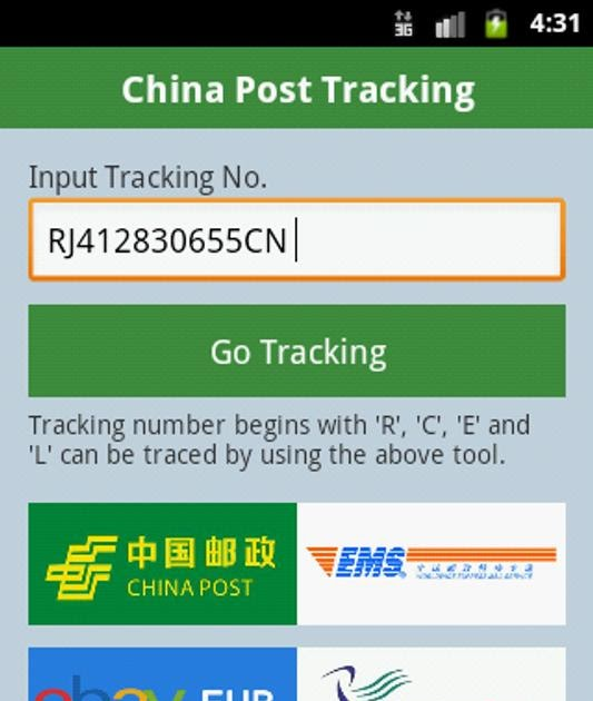 chinese all about: China Post Tracking APK Download - Free Tools APP