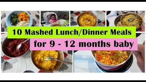 mashed meals    months baby  months