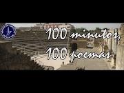 Tu NOmbre - en el Teatro Romano de Itálica (Santiponce)