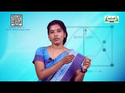 11th Physics வேலை,ஆற்றல் மற்றும் திறன் அலகு 4 பகுதி 3 Kalvi TV
