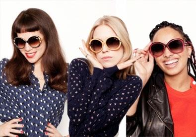 Очки для лета | Мода Fashion
