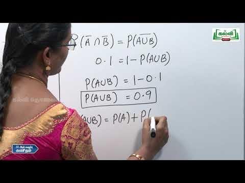10th Maths  நிகழ்தகவு Kalvi TV
