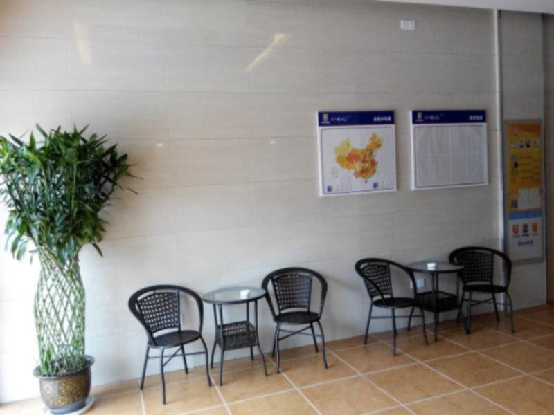 Price 7 Days Inn Jian Jinggangshan University Branch