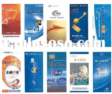 hemorrhoid leaflet hemorrhoid leaflet manufacturers