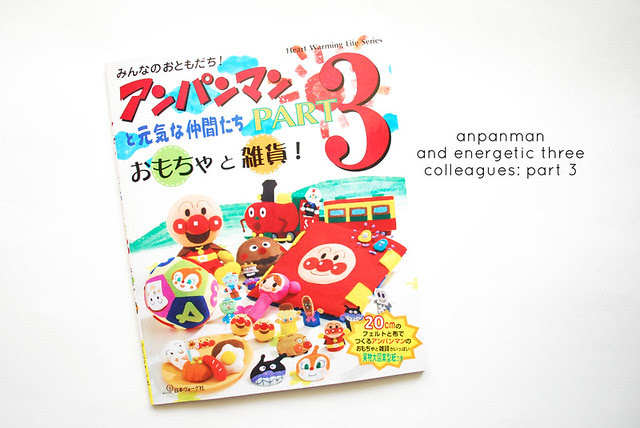 anpanman and energetic three colleagues: part 3