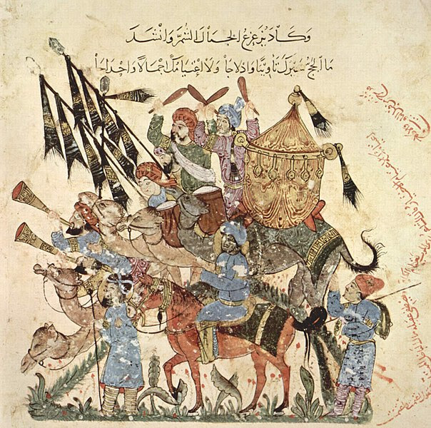 File:Yahyâ ibn Mahmûd al-Wâsitî 005.jpg