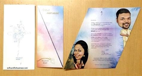 wedding reception invitation wording malayalam   Buick in