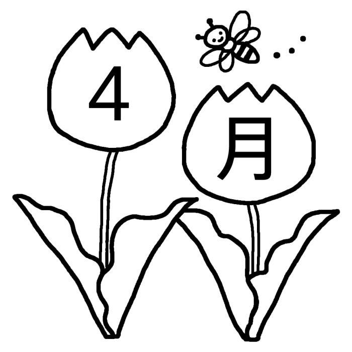 チューリップ白黒4月タイトル無料イラスト春の季節行事素材 4月