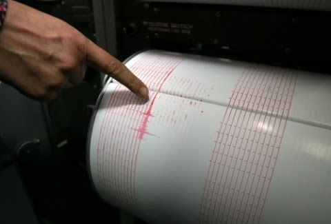 Bulgaria: Two Mild Quakes Shake S Bulgaria Overnight
