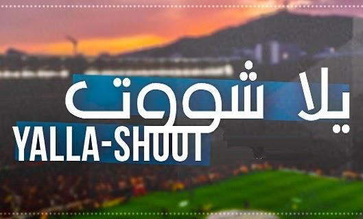 اون لاين مباريات اليوم الدوري السعودي